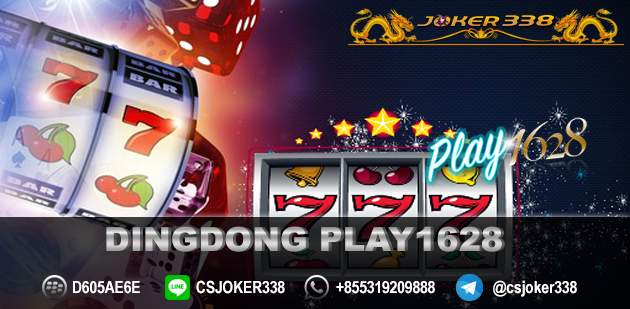 Dingdong Play1628